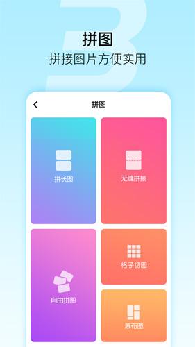 微商星球app截圖4