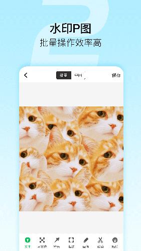 微商星球app截圖1