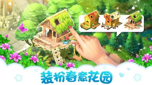 梦幻花园女神节礼包试玩截图4