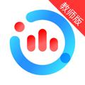 優來播教師版app