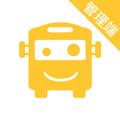 小伴班車管理端app