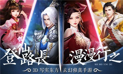 东方修真MMO手游蜀剑苍穹2月18日全平台首发