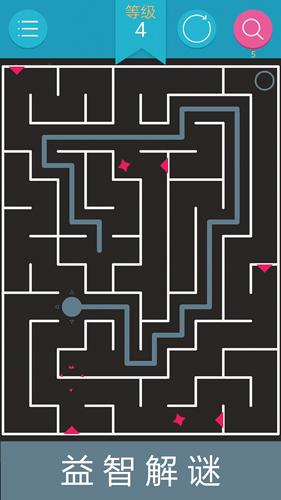 迷宮解謎截圖2