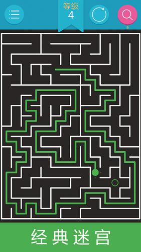迷宮解謎截圖4