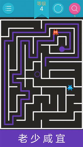 迷宮解謎截圖3