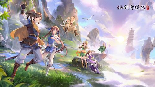 仙劍奇俠傳移動版3