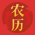 東方農歷app
