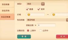 《梦幻西游三维版》玩法预告大爆料!