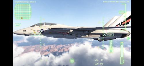 空戰聯盟安卓版截圖4