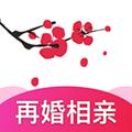 梅花再婚相親app