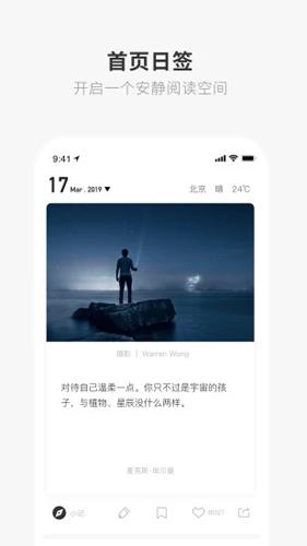 one一個app截圖2