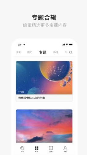 one一個app截圖3