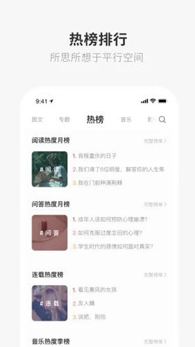 one一個app截圖4