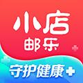 郵樂小店app