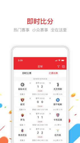 902彩票app截圖1
