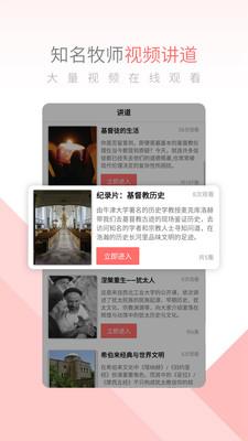 羊群公社app截圖3