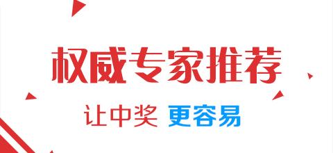902彩票app軟件亮點