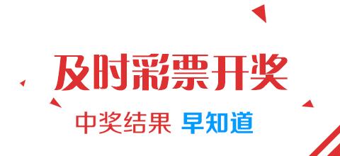 902彩票app軟件評測