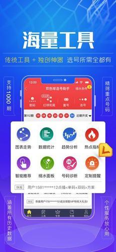 永信218彩票app截圖1