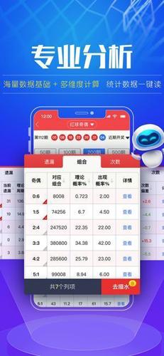 永信218彩票app截圖2