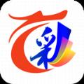 永信218彩票app