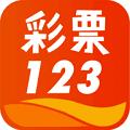 123彩票最新版官方版