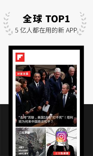 紅板報app截圖5