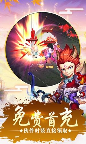 仙靈世界夢幻2新職業版截圖2