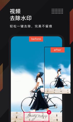 剪時光視頻編輯app截圖4