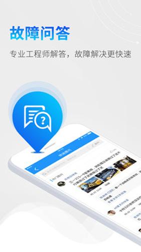 剪工app截圖1