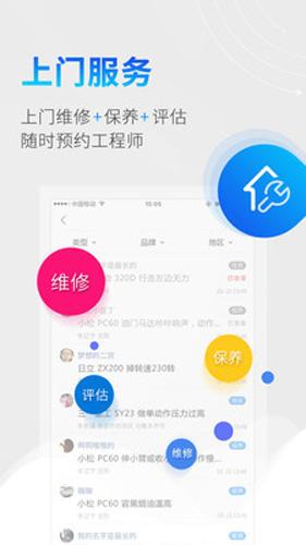 剪工app截圖3
