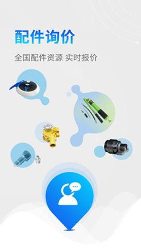 剪工app截圖5