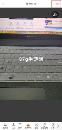 手机微商水印相机图片7