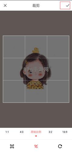微商水印相机app图片4