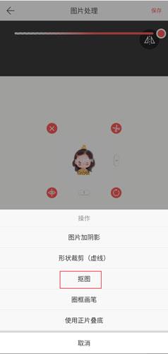 微商水印相机app图片6