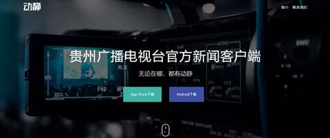 動靜新聞app可以在電腦上下載嗎