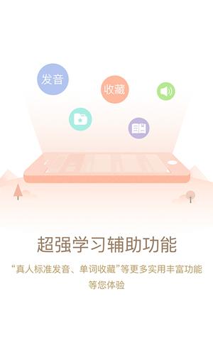 日语大词典app截图5