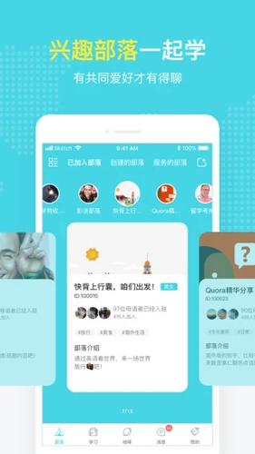 PopOn練口語app截圖5
