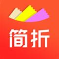 簡折app
