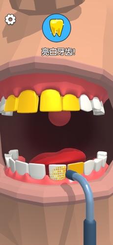 Dentist Bling截圖5