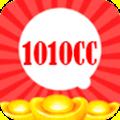 1010cc彩票安卓版