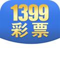 1399彩票app官方