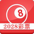 2028彩票app