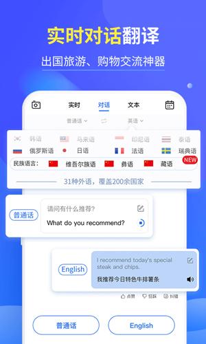 咪咕靈犀app截圖2