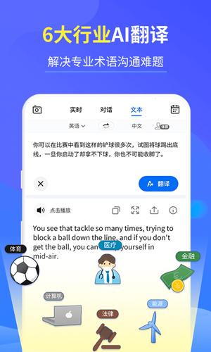 咪咕靈犀app截圖5