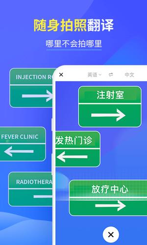咪咕靈犀app截圖4