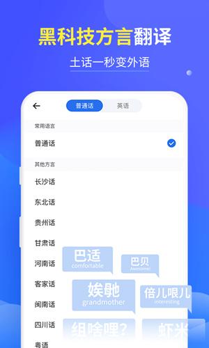 咪咕靈犀app截圖3