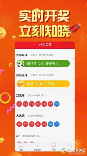 大發云61彩票app截圖1