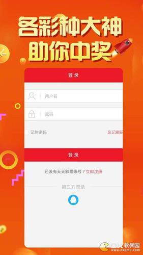大發云61彩票app截圖3