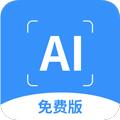 洋果掃描王app